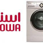 نمایندگی تعمیرات ماشین لباسشویی و ظرفشویی اسنوا در کرمان